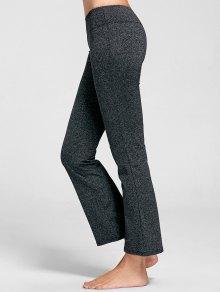 Marled Bell Bottom Yoga Pants - Deep Gray S