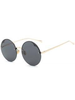 Round Semi-rimless Sunglasses - Black