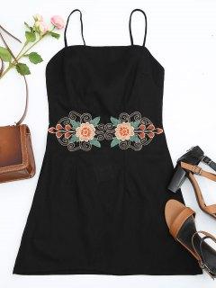Floral Patched Cami Dress - Black S