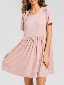Knitting Ruffled Seam Mini Dress - Pink S