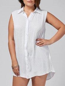 Dotted Sleeveless Plus Size Shirt - White 5xl