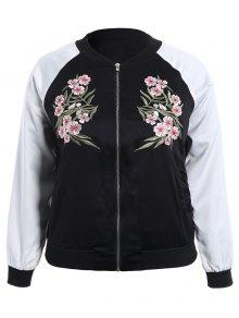 Embroidered Raglan Sleeve Baseball Jacket - Black 3xl