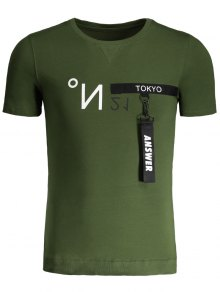 Mens Contrast Strap Detail Crewneck Tee - Green 3xl
