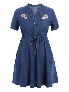 Embroidered Drawstring Plus Size Denim Dress - Denim Blue 3xl