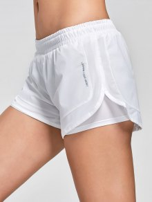 Mesh Double Layered Running Shorts - White M