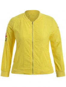 Zippered Floral Embroidered Sun Block Jacket - Yellow Xl