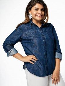Plus Size Denim Shirt With Pockets - Denim Blue 4xl