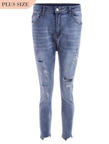 Skinny Plus Size Destroyed Pencil Jeans - Blue Xl