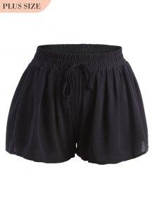 Plus Size Drawstring Wide Legged Shorts - Black 3xl