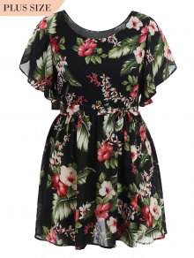 Plus Size Belted Floral Mini Dress - Floral 5xl