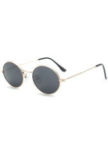 Oval UV Protection Sunglasses - Black