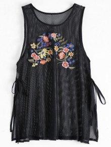 Side Tied Floral Embroidered Slit Tank Top - Black S