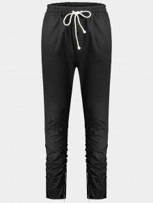 Slim Fit Drawstring Mens Twill Pants - Black L