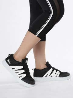 Breathable Tie Up Mesh Skate Shoes - Black 41