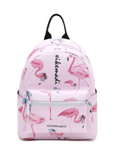 Faux Leather Flamingo Print Backpack - Pink