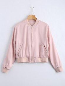 Embroidered Zip Up Souvenir Jacket - Pink S