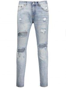 Vintage Ripped Jeans - Light Blue 34
