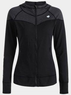 Zip Up Hooded Sports Jacket - Black Xl