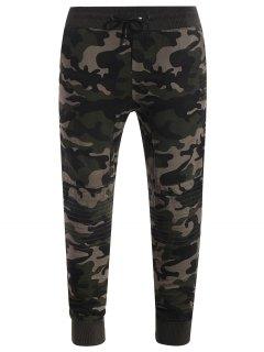 Camo Jogger Pants - Khaki M