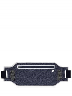 Light Weight Color Block Breathable Waist Bag - Silver