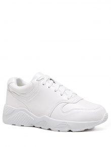 تشغيل أحذية جلدية فو - أبيض 37