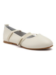 Elastic Band Faux Leather Flat Shoes - Off-white 39
