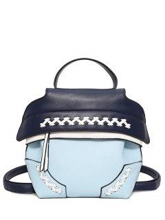 Weave Faux Leather Colour Block Backpack - Light Blue