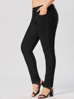 Plus Size Skinny Stretch Jeans - Black 4xl