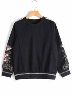Gilding Fish Embroidered Sweatshirt - Black M