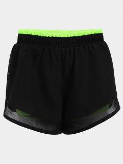 Mesh Double Layered Running Shorts - Green S