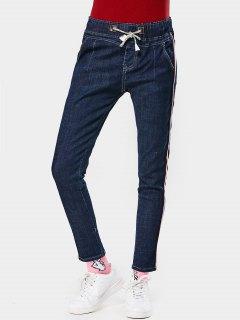 Drawstring Ribbons Trim Pencil Jeans - Denim Blue S