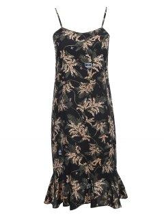 Ruffled Hem Floral Slip Mini Dress - Floral L