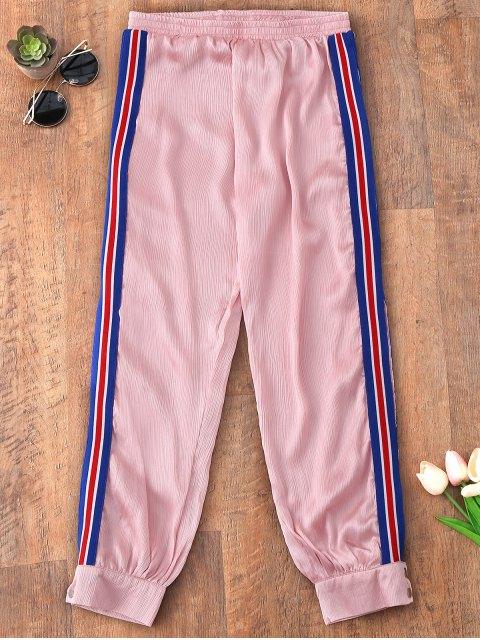 Sporty Striped Jogger Pants - ROSE PÂLE S Mobile