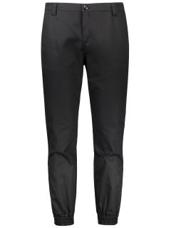 Patched Zipper Fly Jogger Pants - Black Xl