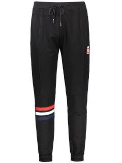Drawstring Striped Sporty Jogger Pants - Black Xl
