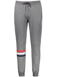 Drawstring Striped Sporty Jogger Pants - Gray Xl