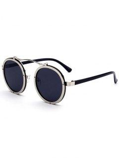 Double Rims Metallic Round Mirror Sunglasses - Silver Frame + Black Lens