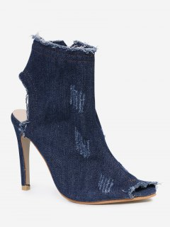 Denim Peep Toe Zipper Ankle Boots - Deep Blue 38