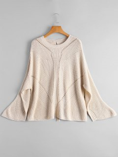 Pullover Back Lace Up Sweater - Light Apricot
