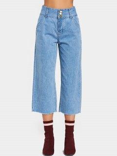 Three Buttoned High Waisted Wide Leg Jeans - Denim Blue M