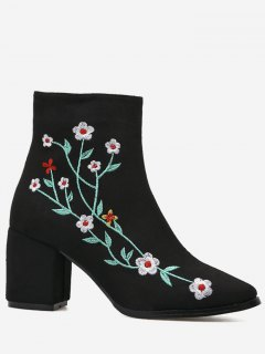 Chunky Embroidery Floral Ankle Boots - Black 39