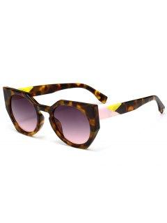 Anti UV Full Frame Butterfly Sunglasses - Brown
