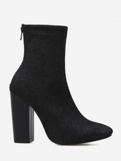 Pointed Toe Denim Chunky Boots - Black 40