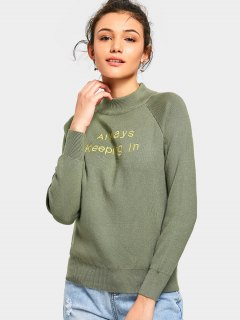 Letter Embroidered Mock Neck Pullover Sweater - Army Green