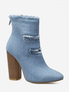Denim Raw Trim Ankle Boots - Blue 40
