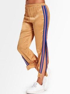 Sporty Striped Jogger Pants - Ginger L