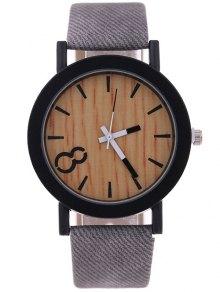 Wood Grain Faux Leather Quartz Watch