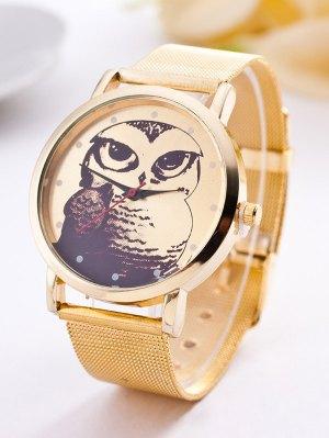 Steel Band Owl Quartz Watch - Golden