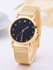 Vintage Quartz Analog Watch - Golden