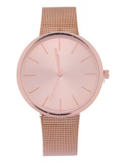 Simple Steel Mesh Band Quartz Watch - Rose Gold